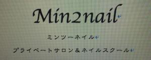 Min2nailのロゴ