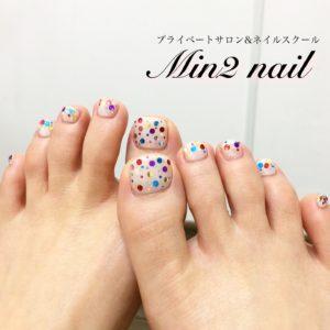 IMG_4287